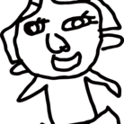 DERICO ( Derico )