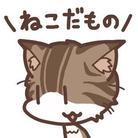 猫みつを ( mitsu320 )