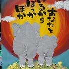 月虹堂 ( gekkodo-akira )