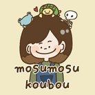 もすもす ( nendo_mosmos )