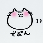ちゅき亭。 ( m9_owata )