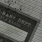 京都バルバラのグッズだよ ( BARBARA )
