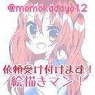 穂乃梨nana のんたん絵描き ( momokadayo12 )
