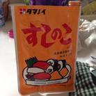 さとい(っ'-')╮=͟͟͞͞⚾️ ( satoi35 )