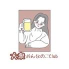 大衆おんなのこClub ( girlslovegirls )