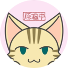 ずし ( zusi_toukou )