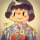 オシャロット・オブ・ジョイトイ ( Osyarotto )
