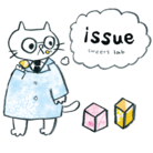 issue sweets lab ( issuesweets )