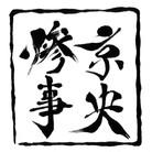 ko3z -京央惨事- ( ko3z )