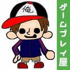 たかくす ( takakus916 )