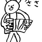 tomaya*otaru ( yamakichitomaya )
