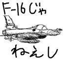 とある軍の海軍士官 ( shikan_yuri )
