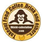 Ukichi Cafestation ( UkichiCafe )