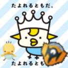 ぼぎー ( bogieyama )