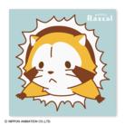 子虎×とら ( Kotora_zxz )