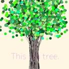 多分木です ( 9d0K8Qu0igOTiy5 )