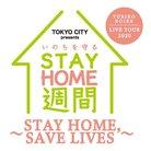 小池百合子 STAY HOMEツアー アンオフィシャルショップ ( stay_home )