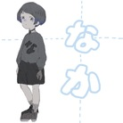 なか ( ima_tokintoki )