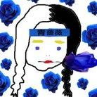ちくわ先生 ( chikuwa_sensei_ )