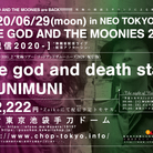 [THE GOD AND THE MOONIES -配信2020-] ( querer )