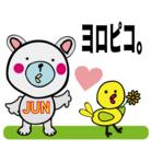 JUN ( contents1231 )