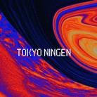 TOKYO NINGEN  ( tokyoninngenn )