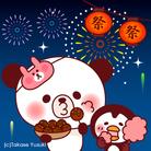 たかせ ゆづき ( takase_yuzuki )