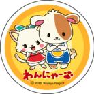 わんにゃーショップ-SUZURI店- ( wannya-project )