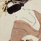 せきぐちあいみ AimiSekiguchi ( sekiguchiaimi )