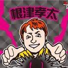根津 孝太 ( kotanezu )