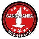 【架空サッカークラブ】ガンバランバ長崎SC ( GANBARANBA_NAGASAKI_SC )