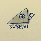 すべし ( su_beshi )