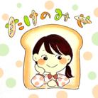 たけのみせ ( sayotako46 )