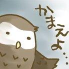 ひろい@LINEスタンプ販売中 ( hiroi358 )