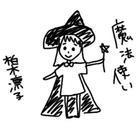 ☻  柏  木  凛  子  ☹ ( _rincochan_ )