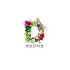 D-desing