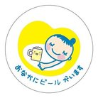 minami@チーム関西東京代表 ( ff373 )