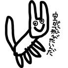 ディスコ ( Sushi3232 )