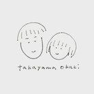 たかやまおかき ( takayama-okaki )