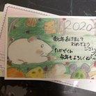 柚茶 ( bluebird6984 )