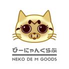 猫ドМさん専用猫グッズのお店 びーにゃんくらぶ ( be_nyan_club )