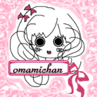 omamichan ( omamichannn )