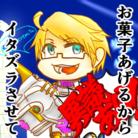 inglez@うさ8_F05 ( Ab_Leremita )