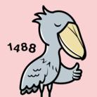 ハシビロ☆SHOP ( 1488design )