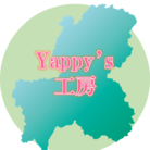Yappy's工房 ( takesangc )