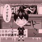 やな ( yanana_31 )