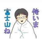 能登 英輔 ( eisuke7_7 )