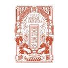 Tokyo-Bondage-Laboratory ( TBLstaff )