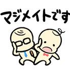 パフォーマンスユニット マジメイト ( majimeito )