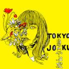 東京上空 TOKYO_JOKU ( tokyo_joku_ )